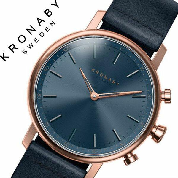 クロナビー 腕時計[KRONABY 時計]クロナビー 時計[KRONABY 腕時計]キャラット CARAT ユニセックス/ブルー A1000-1919[正規品/北欧/革/レザー/スマートウォッチ/ラウンド/カレンダー/GPS/ハイスペック/ブルートゥース/ビジネス/シンプル/ブラック][送料無料]