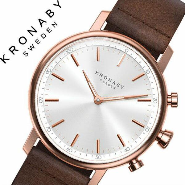 クロナビー 腕時計[KRONABY 時計]クロナビー 時計[KRONABY 腕時計]キャラット CARAT ユニセックス/ホワイト A1000-1921[正規品/北欧/革/レザー/スマートウォッチ/ラウンド/アプリ/カレンダー/GPS/ハイスペック/ブルートゥース/シンプル/ブラウン][送料無料]