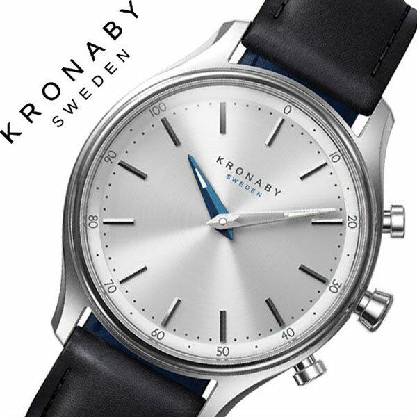 クロナビー 腕時計[KRONABY 時計]クロナビー 時計[KRONABY 腕時計]セイケル SEKEL ユニセックス/シルバー A1000-1924[正規品/北欧/革/レザー/スマートウォッチ/ラウンド/アプリ/カレンダー/GPS/ハイスペック/ブルートゥース/ビジネス/シンプル/ブラック][送料無料]