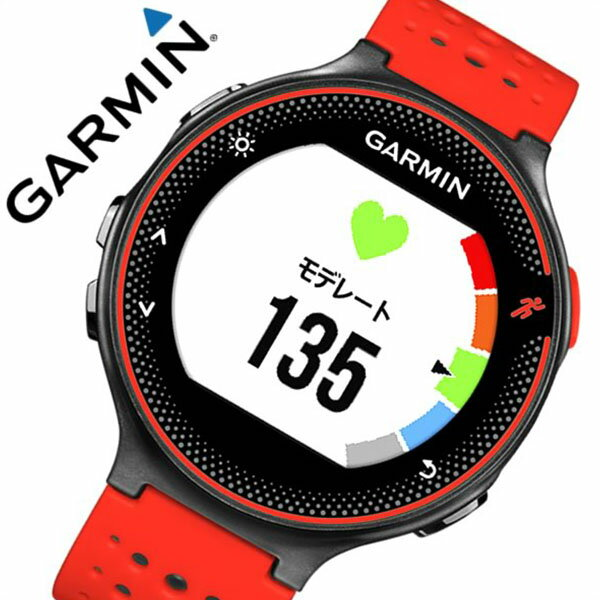 ガーミン 腕時計[GARMIN 時計]ガーミン 時計[GARMIN 腕時計]フォーアスリート 235J ブラックレッド  ForeAthlete 235J Black Red ユニセックス/液晶 010-03717-6H[正規品/GPS/ウェアラブル/スポーツ/ランニング/カレンダー/ラバー/ブラック/レッド][送料無料]