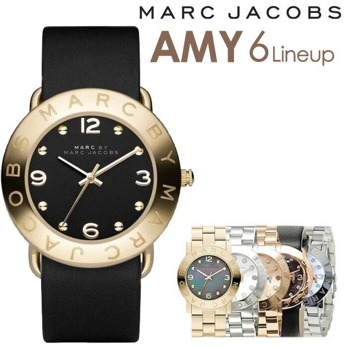 マークバイマークジェイコブス 腕時計[ MARCBYMARCJACOBS 時計 ]マーク バイ マーク ジェイコブス 時計[ MARC BY MARC JACOBS 腕時計 ]マークジェイコブス[ MARCJACOBS ]マークバイ[エイミー][Amy]レディース MBM1154 MBM1150 [人気/ブランド/ギフト/プレゼント][送料無料]