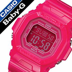 【1,035円割引】カシオ ベイビーG腕時計 CASIO BABY-G BABY-G 腕時計 ベイビーG ベイビージー ベビーG 時計 メンズ レディース 男女兼用時計BG-5601-4 生活 防水