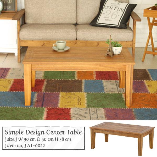 Simple Design Center Table 幅90×奥行き50×高さ38cm  シンプル デザイン センターテーブル 天然木 アカシア リビング カフェ 北欧風 ミッドセンチュー[送料無料][AT-0022]pachakagu