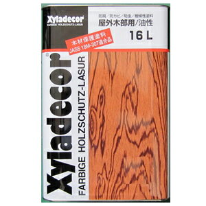 木材保護塗料キシラデコール116ブルーグレイ16L