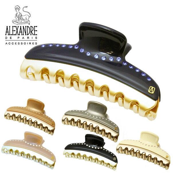 全3色 アレクサンドル ドゥ パリ ALEXANDRE DE PARIS ヘアクリップ (大) ICCL-12832-03  アレクサンドルドゥパリ ヘアクリップ 大きい 髪留め クリップ ブランド ハンドメイド ヘアアクセサリー あす楽 ゴールド バイカラー 女性 レディース ラインストーン