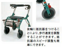 歩行補助車 オパル2000 スローダウンブレーキ【smtb-kd】【RCP】【介護用品】