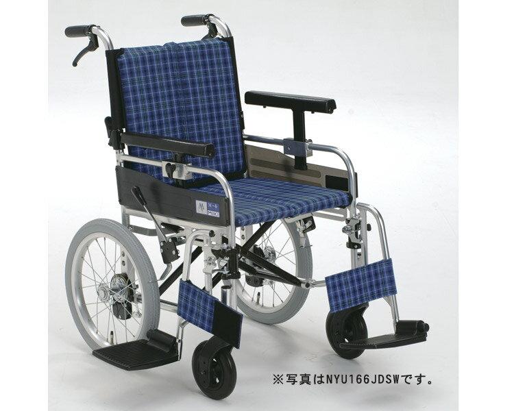 アルミ介助式車椅子 MYU166D(μ-C1) μシリーズ ミキ 【介助用車いす 軽量 介助用車イス】【介護用品】【介助用車椅子】【車いす/車イス】【歩行補助】【福祉用具】【smtb-kd】【RCP】