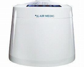 空気洗浄機 AIR MEDIC(エアメディック) 0804-AO1081 インターリンクスウイルス対策 花粉症 施設 病院 消臭 生活臭 タバコ臭 除菌 介護用品 高齢者 こども jokin2017