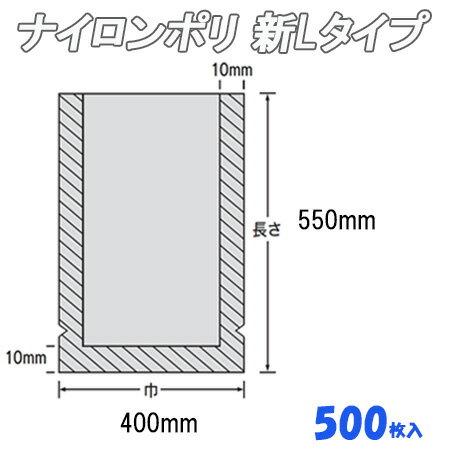 ナイロン�リ 新Lタイプ 25(40-55) 500枚