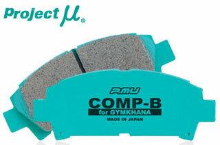 ブレーキ パッド Projectμ(プロジェクトμ) COMP-B/G ブレーキパッド リア HC33 ローレル (ABS無 88.12~90.4)