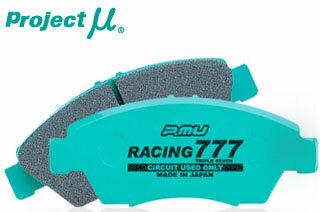 ブレーキ パッド Projectμ(プロジェクトμ) R777 ブレーキパッド フロント AA6RA キャロル (4WD 92.7~95.10)