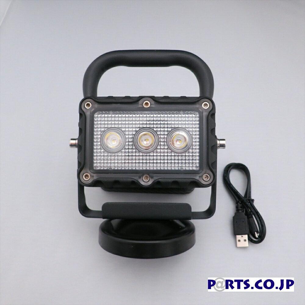 LED ライトLEDワークライト 防塵 防滴 広角 マグネット式 9W 白/赤