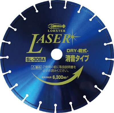 エビ ダイヤモンドホイール NEWレザー(乾式) 355mm