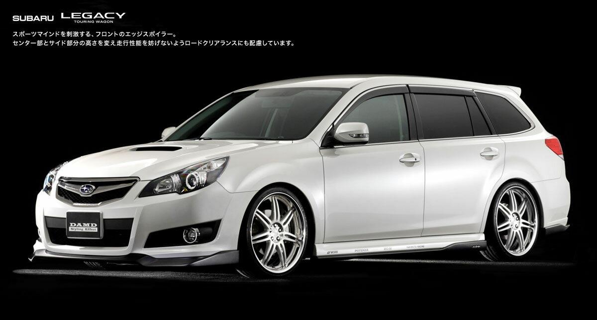 DAMD ダムド エアロ  レガシーツーリングワゴン BR9 2009 / 5 ~ 2012 / 4 Styling Effect サイドスカート カーボンファイバー