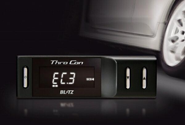 【ブリッツ】AG スロコン ATSM1 IMPORT 530i 03/08- GH-NA30 306S