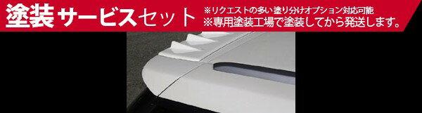 ★色番号塗装発送【BP レガシィ ツーリングワゴン | ジアラ】BP5/D型 LEGACY WAGON Type-SR SPORTIVO VORTEX GENERATOR