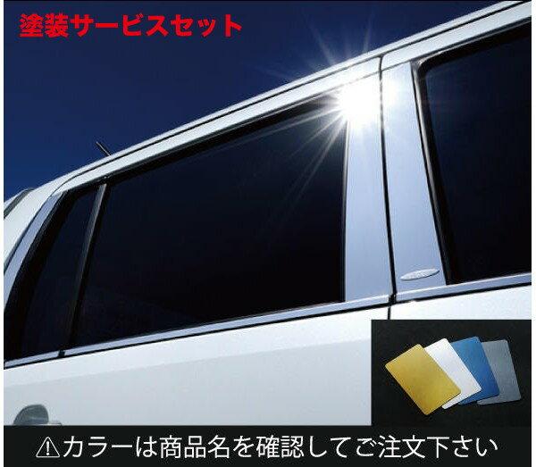 ★色番号塗装発送【H81 ekワゴン   ケーエルシー】ekワゴン H81W LXピラー 6ピース カラー:鏡面