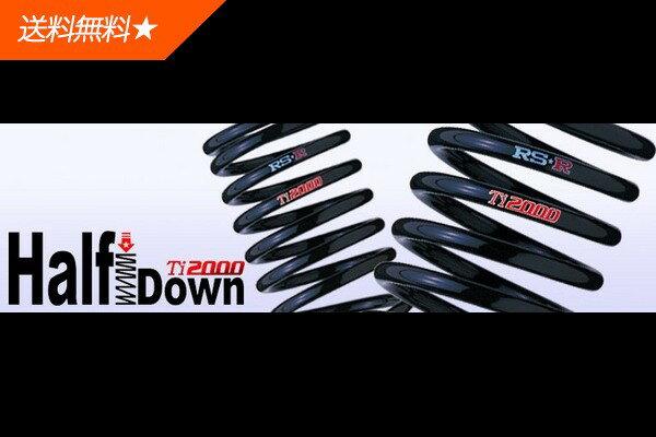 【R32 スカイラインクーペ | アールエスアール】サスペンション スカイライン HCR32 2000 TB [01/5~5/7] Ti2000 HD - 1台分