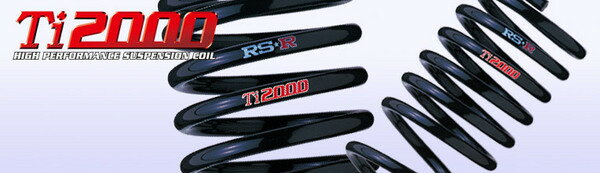 【R34 スカイラインセダン | アールエスアール】サスペンション スカイライン HR34 2000 NA [10/5~13/5] Ti2000 DOWN - 1台分
