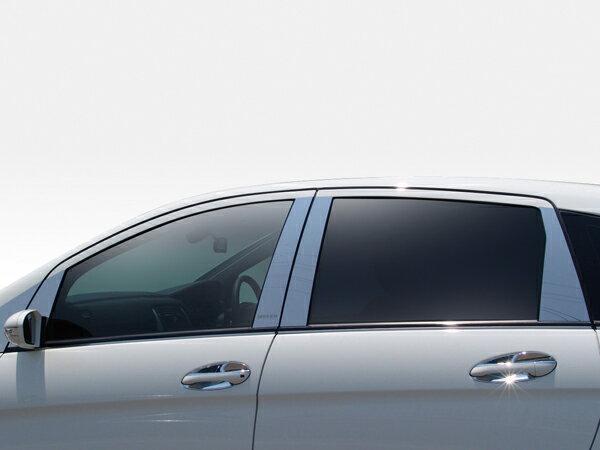 【BENZ B W245 | ブランニュー】BENZ B-Class W245 B-class ステンレスクロームピラーパネル 10piece ステンパーツ