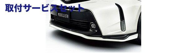�関西�関��定】�付サービス��プリウスアルファ α | トヨタモデリスタ】プリウスα ZVW40W MODELLISTA for Gツーリング セレクション S ツーリング セレクション フロントアンダーリップス�イラー ホワイトパールクリスタルシャイン