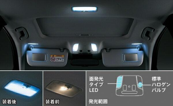 【50 プリウス | トヨタモデリスタ】PRIUS MODELLISTA SELECTION LEDルームランプセット(面発光タイプ) ムーンルーフ装着車