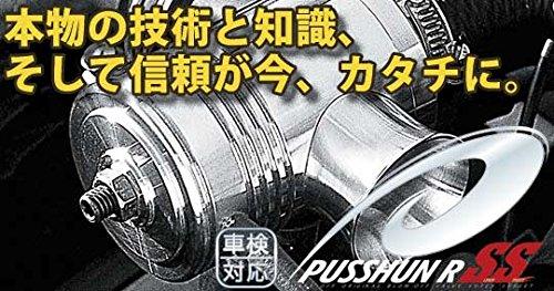 送料税込 【テイクオフ】セルボ HG21S プッシュンR SS -