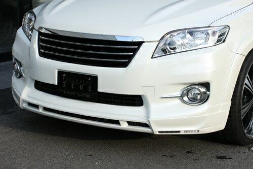 【エクスクルージブ ゼウス】ヴァンガード 【 LUV LINE 】 フロントハーフスポイラー(LED付属) 未塗装品     VANGUARD 350S (GSA3#) 240S S package(ACA3#) MC後 2010/2 - 2013/11
