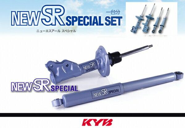 【カヤバ】ショックアブソーバー NEW SR SPECIAL SET ( ニューエスアールスペシャルセット ) YRV 【 M200G 】 セット(Set)   品番 : NS-51831047