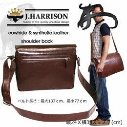 J.HARRISON 紳士用 牛革&合皮ショルダーバッグ jwt-022BRjwt-022BR(割引サービス不可、寄せ品キャンセル返品不可、突然終了欠品あり)