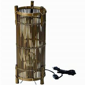 BambooLampShade 竹製 バンブーランプシェイド 国産ランプ付き 03-36LA 5000円税別以上は送料無料(割引サービス不可品、お取り寄せ品でキャンセル返品不可)ポイント10P03Dec16
