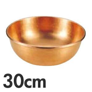SA 銅 打出 さわり鍋 手無・スズメッキなし 30cm 【割引不可・取り寄せ品、返品キャンセル不可】