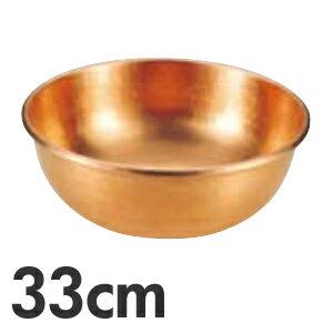 SA 銅 打出 さわり鍋 手無・スズメッキなし 33cm 【割引不可・取り寄せ品、返品キャンセル不可】
