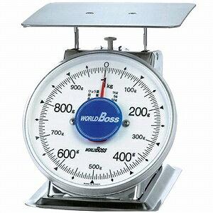 ワールドボス サビない 中型ステンレス製上皿自動秤 1kg SA-1S  5000円税別以上送料無料(割引不可、お取り寄せ品でキャンセル返品不可)