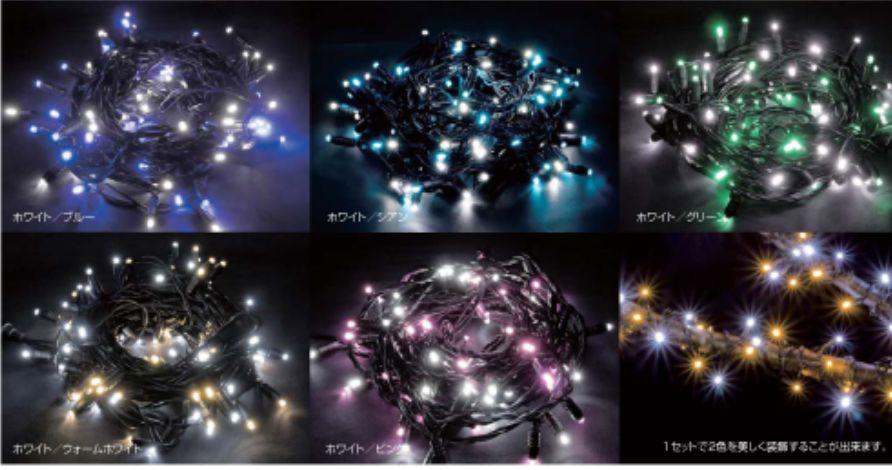 大感謝価格『LED-PL-100-10M-WMIX(Bullet/V-cutted) ホワイト( 集光と拡散のMIX)』送料無料『メーカー直送品。代引・・同梱・返品・キャンセル・割引不可』 ポイント径5mm拡散型・砲弾型LED・超防滴仕様(屋内・屋外仕様)10P03Dec16