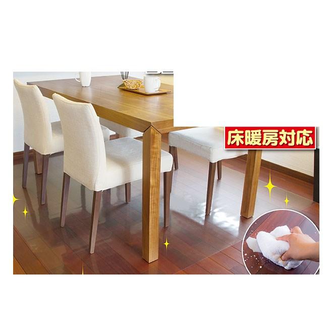 『Achilles ダイニングテーブル下保護マット 透明タイプ 180×300cm』(メーカー直送品、代引・同梱・返品・キャンセル不可)フローリングを保護 キズを防ぎ汚れもサッとひと拭き 雑貨 お掃除関連グッズ 保護マット送料無料欠品終了の場合は連絡します。