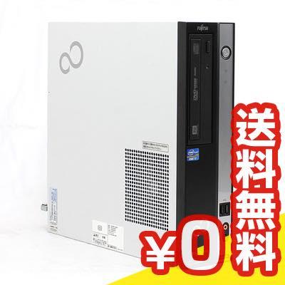 中古パソコン Windows7 FMV ESPRIMO FMV-D582/E 中古デスクトップパソコン Core i5 送料無料 当社3ヶ月間保証 【 中古スマホとタブレット販売のイオシス 】
