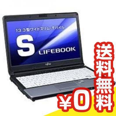 中古パソコン Windows7 FMV LIFEBOOK S762/E  中古ノートパソコン Core i5 13.3インチ 送料無料 当社1ヶ月間保証 B5 【 中古スマホとタブレット販売のイオシス 】