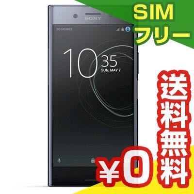 SIMフリー 未使用 Sony Xperia XZ Premium Dual G8142 [Deepsea Black 64GB 海外版 SIMフリー]【当社6ヶ月保証】 スマホ 中古 本体 送料無料【中古】 【 中古スマホとタブレット販売のイオシス 】