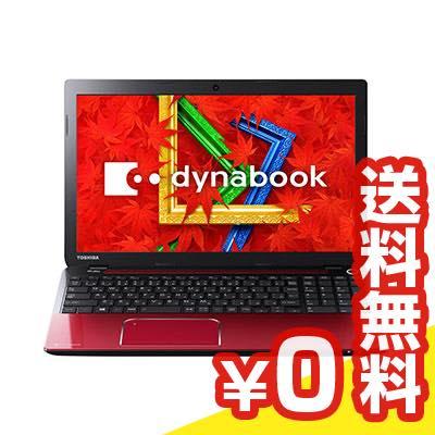 中古パソコン Windows8 dynabook T554/67KR PT55467KBXR [モデナレッド] 中古ノートパソコン Core i7 15.6インチ 送料無料 当社3ヶ月間保証 A4 【 中古スマホとタブレット販売のイオシス 】