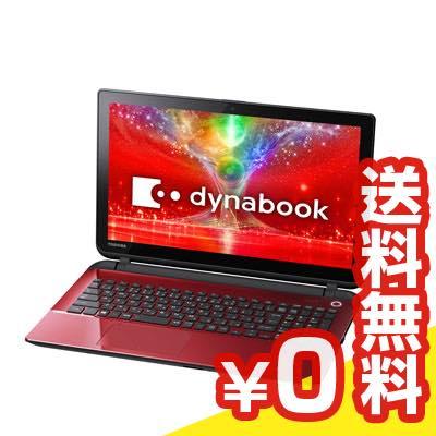 中古パソコン Windows8 【展示処分品】dynabook T85/NR PT85NRP-HHA  中古ノートパソコン Core i7 15.6インチ 送料無料 当社3ヶ月間保証 A4 【 中古スマホとタブレット販売のイオシス 】