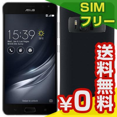 SIMフリー ASUS ZenFone AR ZS571KL-BK128S8 128GB Black 【国内版 SIMフリー】[中古Aランク]【当社1ヶ月間保証】 スマホ 中古 本体 送料無料【中古】 【 中古スマホとタブレット販売のイオシス 】