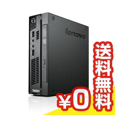 中古パソコン 【Refreshed PC】ThinkCentre M72e Tiny [3264-C19]  中古デスクトップパソコン Core i5 送料無料 当社3ヶ月間保証 【 中古スマホとタブレット販売のイオシス 】