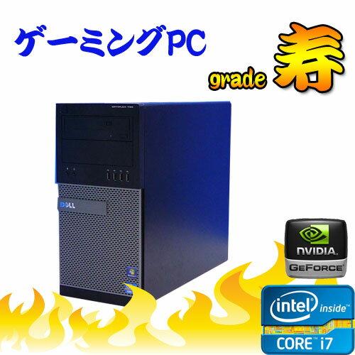 中古パソコン 3Dオンラインゲーム仕様 Grade 寿 DELL Optiplex 990MT Core i7-2600 メモリ8GB 500GB DVD-Multi GeforceGTX1050 64Bit Win7ProR-dg-142 /ゲーミングpc/R-dg-142/中古