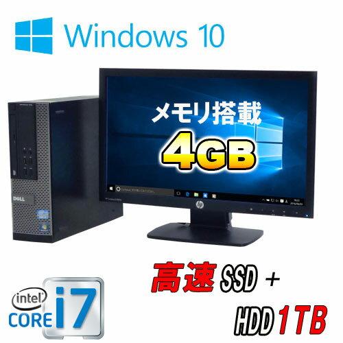 中古パソコン DELL 7010SF 20型ワイド液晶 Core i7 3770 3.4GHz メモリ4GB 高速SSD240GB+大容量HDD新品1TB DVDマルチ Windows10 Home 64bit MRR /0088SR /USB3.0対応 /中古