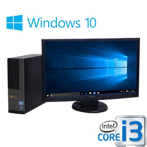 中古パソコン DELL Optiplex 7010SF Core i3 3220 3.3GHz メモリ8GB HDD新品2TB DVDマルチ Windows10 Home 64bit MRR 23型ワイド液晶 /0379SR  /USB3.0対応 /中古