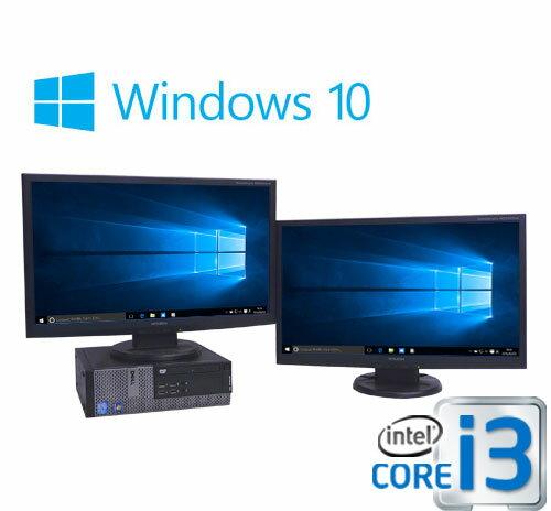 中古パソコン DELL Optiplex 7010SF 23型デュアルワイド液晶 2画面 Core i3 3220 メモリ4GB HDD500GB DVDマルチ Windows10 Home 64bit MRR /0375DR  /USB3.0対応 /中古