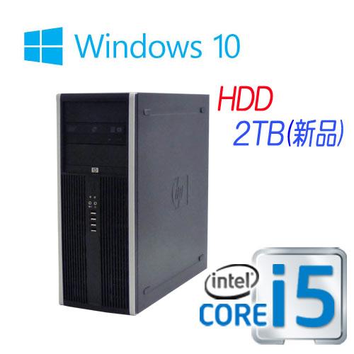 中古パソコン HP 8300MT Core i5 3470 3.2G /メモリ4GB /HDD2TB(新品) /DVDマルチ /Windows10 Home 64bit(正規OS MRR)/1228AR  /USB3.0対応 /中古