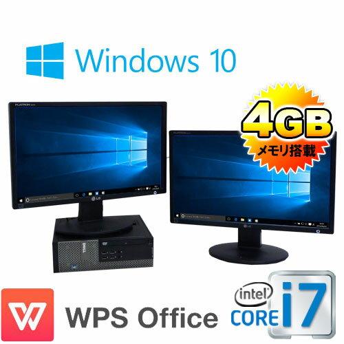 中古パソコン DELL 790SF 22型ワイド液晶 2画面デュアルモニタ Core i7 2600(3.4Ghz) メモリ4GB HDD500GB DVDマルチ Office_WPS2017  Windows10 Home 64bit MRR /1169DRR /中古