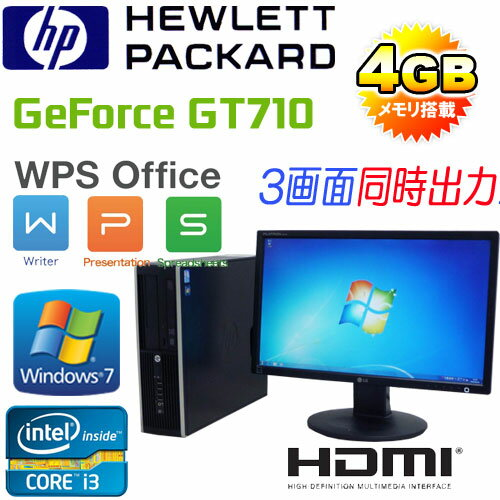 中古パソコン HDMI GeForceGT710 64Bit Windows7Pro Core i3-2100(3.1GHz) メモリー4GB DVDマルチ HDD250GB HP 6200sf 22型ワイド液晶 ●Office_WPS2017 (Kingsoft_Office) /R-dtg-176/中古